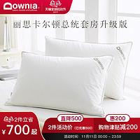 DOWNIA五星级酒店羽绒枕头95白鹅绒枕头枕芯成人全棉护颈枕单人