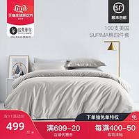 100支床上四件套全棉纯棉网红款床单被套三件套北欧风床品套件