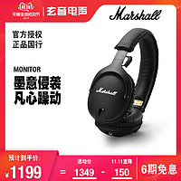 马歇尔MARSHALLMONITOR安卓版头戴式监听降噪HIFI耳机
