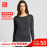 女装HEATTECH圆领T恤(长袖)(温暖内衣)418325优衣库UNIQLO