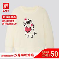 婴儿/幼儿(UT)PeppaPig运动衫(长袖)421234优衣库UNIQLO