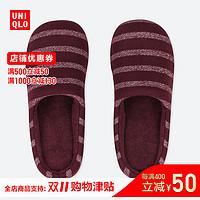 男装/女装 起居拖鞋421324优衣库UNIQLO