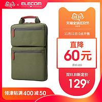 日本elecom手提电脑包长款便携内胆包适用联想苹果戴尔华硕华为