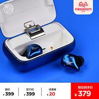 锦瑟香也TFZX1真无线蓝牙耳机入耳式HIFI音乐耳机运动防水带唛