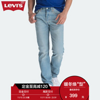 【预售】Levi's李维斯2019秋冬新品男士501经典直筒牛仔裤00501-2867Levis浅牛仔色28/32