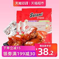 萨啦咪猪蹄142g*2袋卤味小吃特产酱肘子独立小包装特产休闲零食