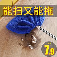 扫把家用套布拖地神器吸尘吸发刮水拖把扫帚不粘头发扫地笤帚擦地