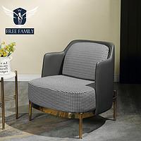 后现代轻奢单人沙发椅布艺千鸟格创意沙发办公会客椅客厅卧室围椅