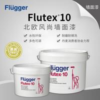 福乐阁(Flugger)乳胶漆内墙涂料环保墙面漆蛋壳光室内白色F10定制颜色请咨询客服调色产品不支持退换10L