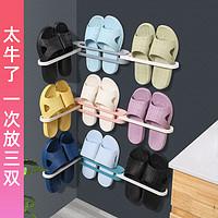 浴室可折叠拖鞋架卫生间收纳神器免打孔壁挂挂式鞋托放鞋子置物架