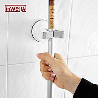 免打孔厨房浴室创意家居吸盘挂钩扫把夹拖把勾架壁挂门后墙上粘钩