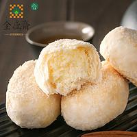 全盛斋椰蓉酥500g/陕西西安特产传统糕点点心小吃零食/清真食品