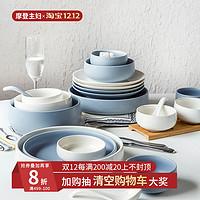 摩登主妇北欧餐具mode创意骨瓷纯色碗盘餐盘陶瓷盘子汤盘吃饭碗