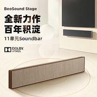 B&OBeoSoundStage电视音箱家庭影院Soundbar扬声器家用蓝牙音响