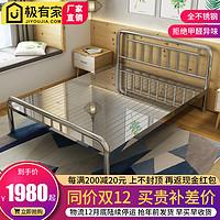 闽劲定制环保304不锈钢床1.8米1.5米双人带床板简约现代铁艺床架