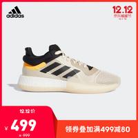 阿迪达斯官网adidasMarqueeBoostLow男鞋运动鞋场上篮球鞋F97280如图46