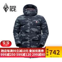 黑冰新款F8516男士中长款羽绒服冬季城市通勤连帽保暖羽绒外套迷彩M