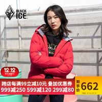 黑冰F851219新款天璇700蓬户外保暖防水鹅绒羽绒服女红色M