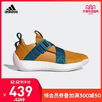 阿迪达斯官网adidasHardenLS2Buckle男场上篮球运动鞋F33831