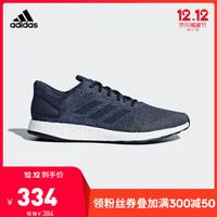 阿迪达斯官网adidasPureBOOSTDPR男女鞋跑步运动鞋BB6293如图42.5