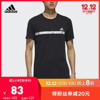 阿迪达斯官网adidasSSTEETAPE男装运动型格短袖T恤DZ2214如图M