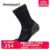 SmartwoolPhD户外重量级中筒袜滑雪袜户外运动袜美利奴羊毛袜