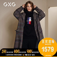 GXG男装2019年冬季商场同款潮流英伦含羊毛格纹长款大衣外套男士