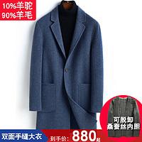 大码加厚双面羊绒大衣男士中长款羊驼绒阿尔巴卡羊毛呢子外套风衣