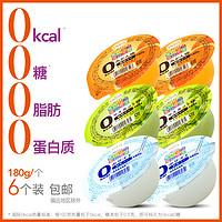 经典0卡日本进口tarami果冻零卡零食0脂肪低卡无糖代餐布丁6个装