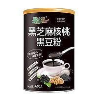 稻之蓝黑芝麻核桃黑豆粉现磨熟黑芝麻糊代餐粥冲饮营养早餐食品