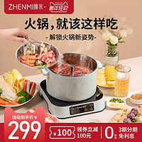 购物体验 篇二:肉都逃不过这一升,臻米升降火锅使用体验