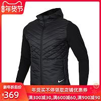 NIKE耐克秋季新款男子连帽跑步运动棉夹克外套CJ5475-010-250
