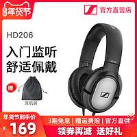 SENNHEISER/森海塞尔HD206头戴式音乐监听电脑耳机HD201升级版
