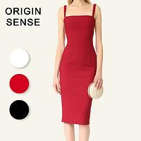 ORIGIN SENSE 知觉之门 红色修身长裙