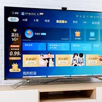 海信社交电视S7评测:能六路1080P视频通话 也能放4K HDR大片