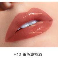 完美日记小酒管水光唇釉唇彩唇蜜口红 H12