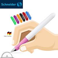 德国进口Schneider施耐德钢笔学生用儿童练字书法墨水笔正姿BK401