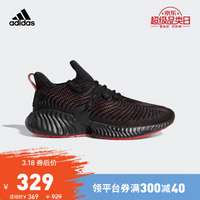 阿迪达斯官网adidasalphabounceinstinctm男鞋跑步运动鞋D96536如图42.5