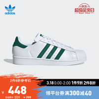 阿迪达斯官网adidas三叶草SUPERSTAR男女鞋经典运动鞋板鞋EE4473如图41