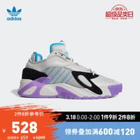 阿迪达斯官网adidas三叶草STREETBALL男女鞋经典运动鞋FV4525如图45
