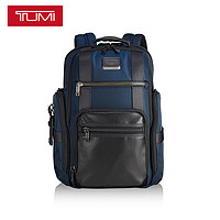 7款自用过的多功能双肩背包推荐,办公通勤、户外旅行都有了