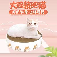 猫抓板猫抓盆圆形瓦楞纸猫窝磨爪器沙发保护猫咪用品猫碗猫抓板窝