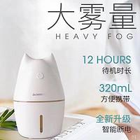 志高加湿器家用静音卧室大容量雾量孕妇婴儿净化空气小型香薰喷雾