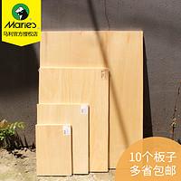 马利版画材料木刻板a4a216k8k4开手工雕刻双面椴木版画木板美术刻版木板画的木板三合板