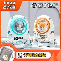 黄油猫b.cat正版猫咪柴犬动漫周边太空舱充电宝移动电源1万毫安