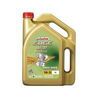官方直营Castrol嘉实多极护生物全合成机油润滑油SN5W-304L