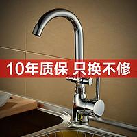 网红厨房水槽冷热两用洗碗机多功能万向水龙头卫生间家用菜盆全铜