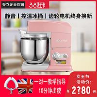 JOLY乔立7600静音家用厨师机商用和面机7L鲜奶机搅拌揉面机奶油机
