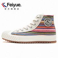 feiyue/飞跃高帮休闲鞋女鞋春季新款彩色厚底帆布鞋潮鞋855
