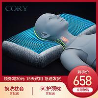 凝胶枕头记忆棉枕芯失眠助睡眠睡觉专用单人护颈椎修复保健枕家用